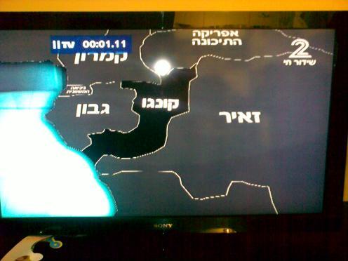 חברת החדשות / ערוץ 2 משכתבים את ההסטוריה של אפריקה