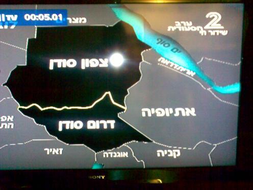 כיצד ערוץ 2 שכך לציין במפת אפריקה מדינה בשם ג'יבוטי